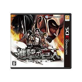 Attack on Titan: The Last Wings of Mankind (Japan-import)