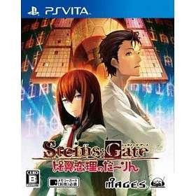 Steins Gate: Hiyoku Renri no Darling (JPN) (PS Vita)