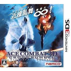 Ace Combat 3D: Cross Rumble (Japan-import)