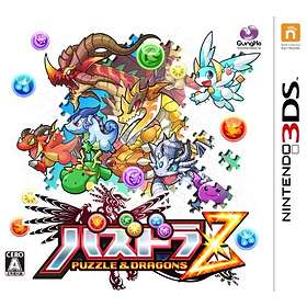 Puzzle & Dragons Z (Japan-import)