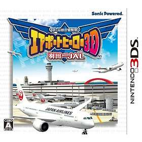 Airport Hero 3D: Haneda with JAL (Japan-import)