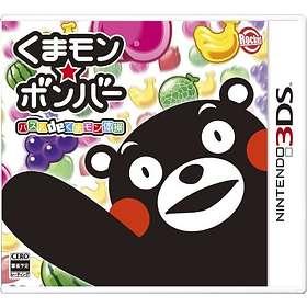 Kuma-Mon * Bomber: Puzzle de Kuma-Mon Taisou (Japan-import)