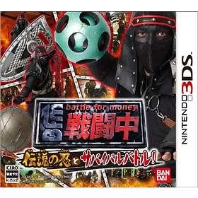 Sentouchu: Densetsu no Shinobi to Survival Battle! (Japan-import)