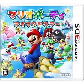 Mario Party: Island Tour (Japan-import)