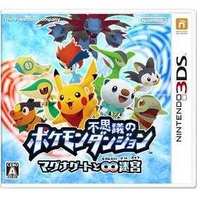 Pokémon no Fushigi no Dungeon: Magnagate to Mugendai no Meikyuu (Japan-import)