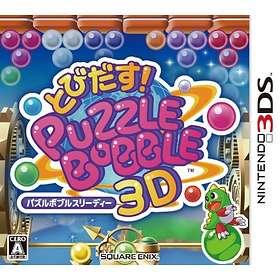 Tobidasu! Puzzle Bobble 3D (Japan-import)