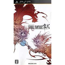 Final Fantasy Type-0 (JPN) (PSP)
