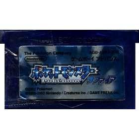 Pocket Monsters Sapphire Version (JPN) (GBA)