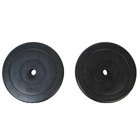 vidaXL Weight Plates 2x10kg