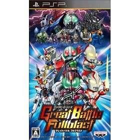 Great Battle Fullblast (JPN) (PSP)