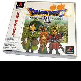 Dragon Warrior VII (Giappone)