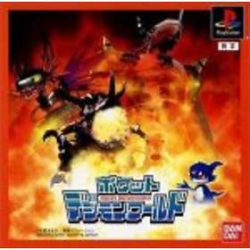 Pocket Digimon World (Japan-import)