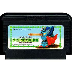 SD Gundam Gaiden: Knight Gundam Monogatari (Japon)