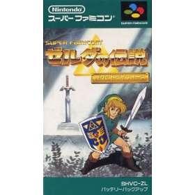 Zelda no Densetsu: Kamigami no Triforce (JPN) (SNES)