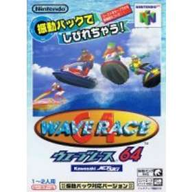 Wave Race 64: Kawasaki Jet Ski (Japan-import)