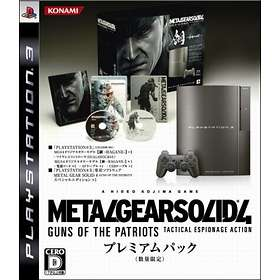 Sony PlayStation 3 40GB (incl. Metal Gear Solid 4)