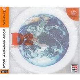 D no Shokutaku 2 - Hope Edition (JPN) (DC)