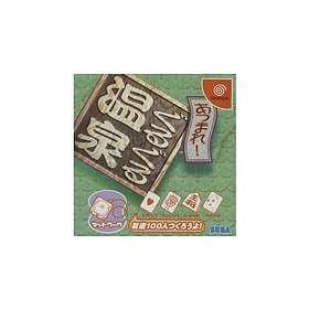 Atsumare! Guruguru Onsen (Japan-import)
