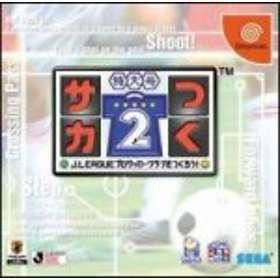 Soccer Tsuku Tokudai Gou 2: J.League Pro Soccer Club o Tsukurou! (Japan-import)