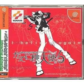 Dancing Blade: Katteni Momotenshi! (JPN) (DC)