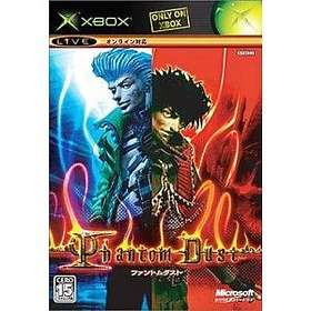 Phantom Dust (JPN) (Xbox)