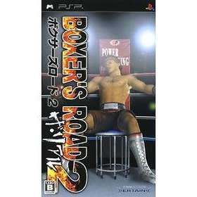 Boxer's Road 2: The Real (JPN) (PSP)