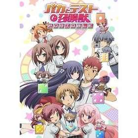 Baka to Test to Shoukanjuu Portable - Limited Edition (Japan-import)