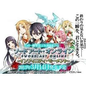 Sword Art Online: Infinity Moment - Limited Edition (Giappone)