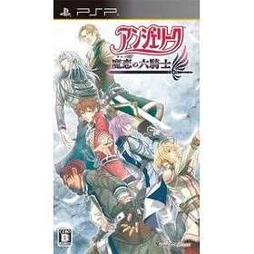 Angelique: Maren no Rokukishi (JPN) (PSP)