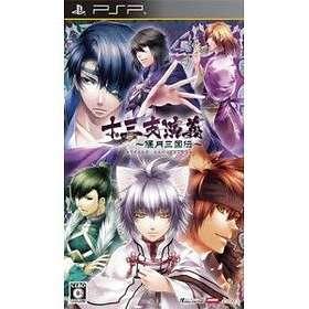 Jyuzaengi: Engetsu Sangokuden (JPN) (PSP)