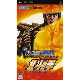 Jissen Pachi-Slot Hisshouhou! Hokuto no Ken Portable (Giappone)