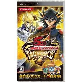 Yu-Gi-Oh! 5D's Tag Force 6 (Japon)