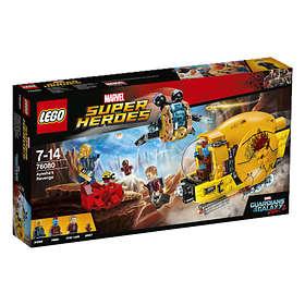 LEGO Marvel Super Heroes 76080 Ayeshas Hämnd