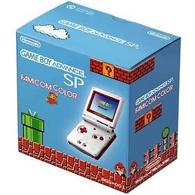Nintendo GameBoy Advance SP - Famicom Limited Edition