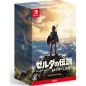 The Legend of Zelda: Breath of the Wild - Limited Edition (Giappone)