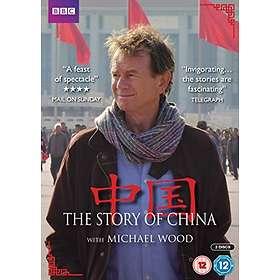 The Story of China (UK)