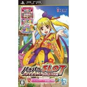 PachiPara Slot: Pachi-Slot Super Umi Monogatari (JPN) (PSP)