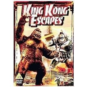King Kong Escapes (UK)