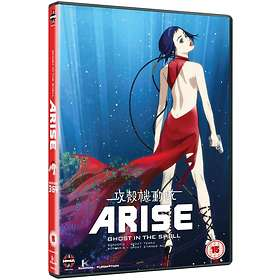 Ghost in the Shell Arise: Border 3 & 4 (UK)