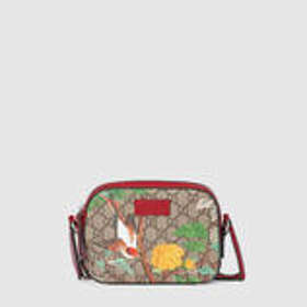 bfe234c4bfbb Find the best price on Gucci Tian GG Supreme Shoulder Bag (450948 ...