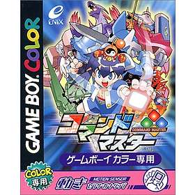 Command Master (Japan-import)