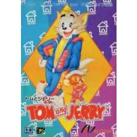 Tom and Jerry (Giappone)