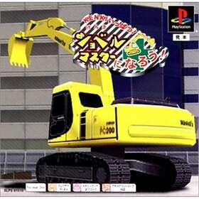 Kenki Ippatsu! Crane Master ni Narou! (Giappone)