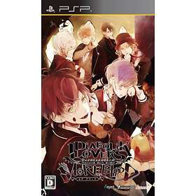 Diabolik Lovers: More,Blood - Limited Edition (Japan-import)""