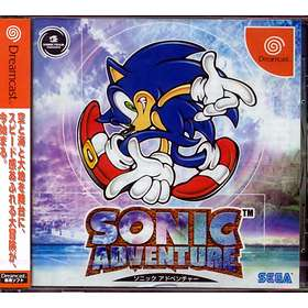 Sonic Adventure International (JPN) (DC)