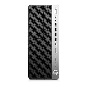 HP EliteDesk 800 G3 1KL71AW#AK8