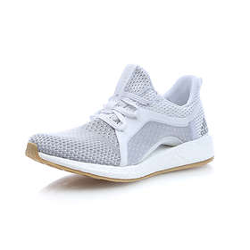 2939f398f82 Find the best price on Adidas Pure Boost X Clima (Women s ...