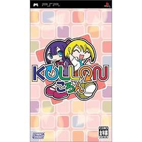 Kollon (JPN) (PSP)