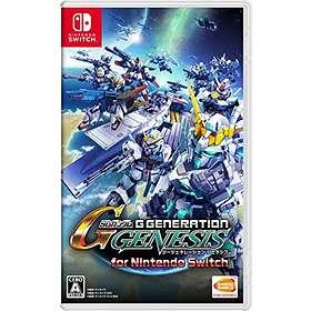 SD Gundam G Generation Genesis (JPN) (Switch)