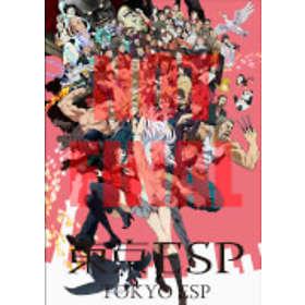 Tokyo ESP - Collector's Edition - DigiPack (BD+DVD) (UK)